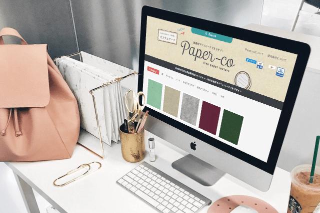Paper-co 免費下載紙張紋理材質背景,高畫質圖片可做商業用途