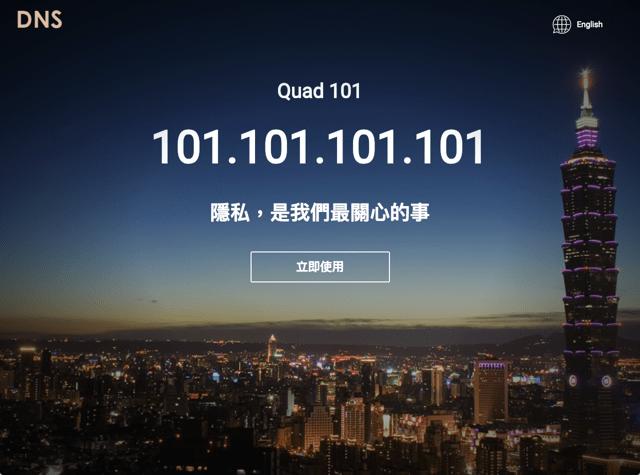 Quad101 101.101.101.101