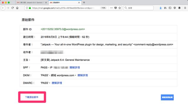 如何將 Gmail 郵件保存匯出為 EML 檔案格式?