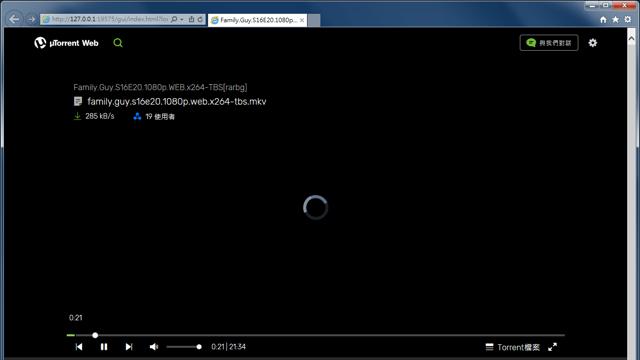 uTorrent Web