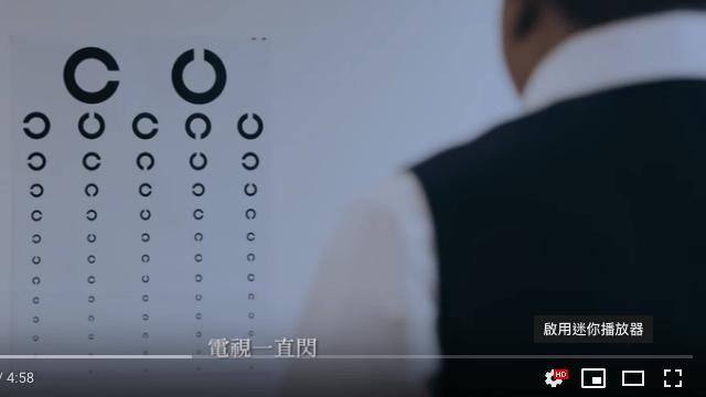 YouTube 推出「迷你播放器」讓影片漂浮於右下角邊看還能邊瀏覽網頁