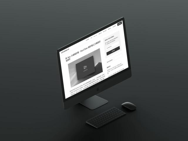 如何讓網頁變成黑白?使用 CSS Filter 套用濾鏡樣式表教學