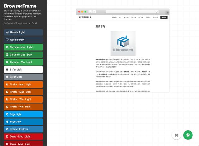 BrowserFrame