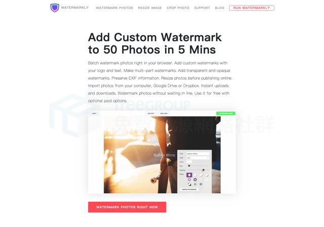 Watermarkly 線上為圖片製作浮水印,加入 LOGO 和文字效果免安裝軟體