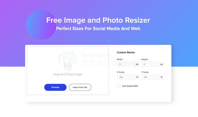 Image Resizer 線上將圖片裁切調整為社群平台最佳圖片尺寸