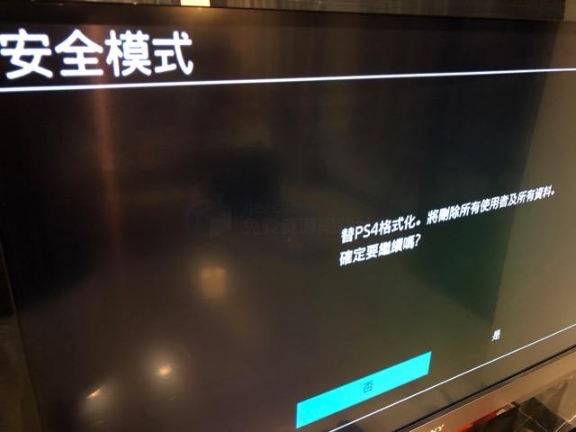 PS4 Pro 更換 SSD 教學