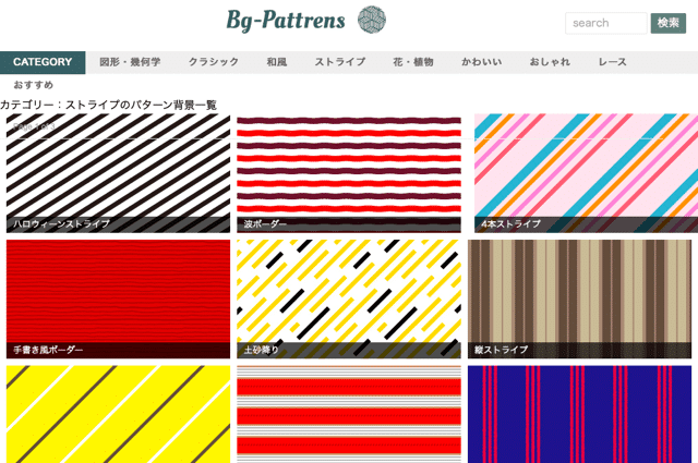 Bg-Patterns 日本免費網頁背景素材,提供常見格式及向量圖下載