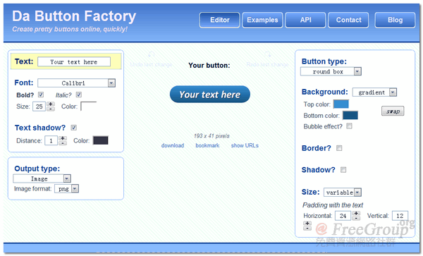 DaButtonFactory-01.png