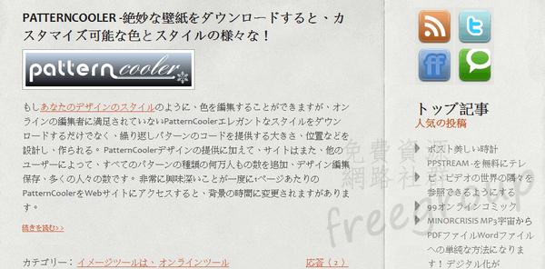 透過 Google 翻譯產生的日文網頁