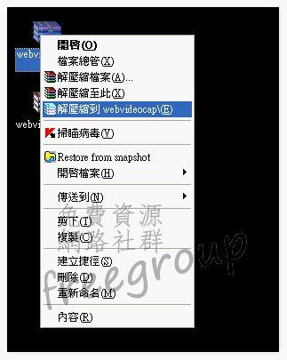 webvideocap_05.jpg