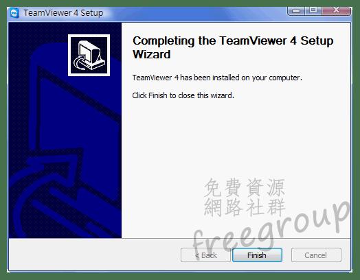 TeamViewer_08.png