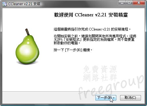 ccleaner_02.jpg