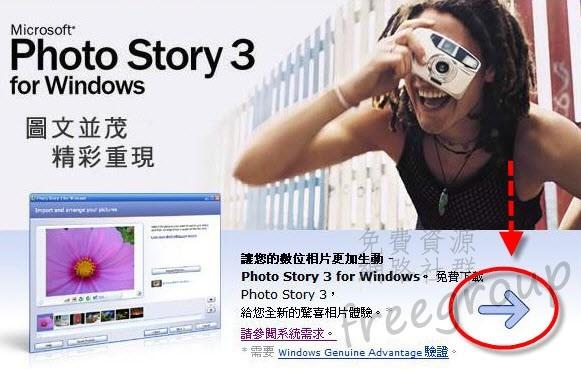photostory_01.jpg