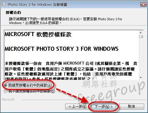 photostory_06.jpg