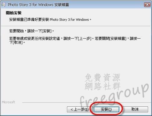 photostory_08.jpg
