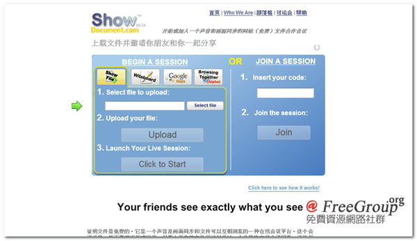 Show_Document_01
