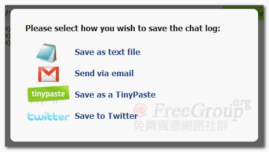 TinyChat_06