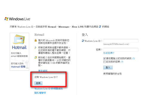 windows-live-hotmail-main
