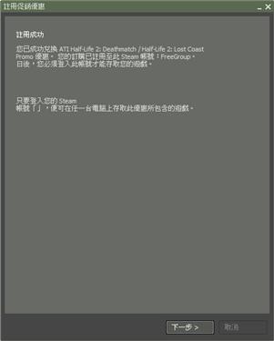 sshot-2010-03-15-[3]
