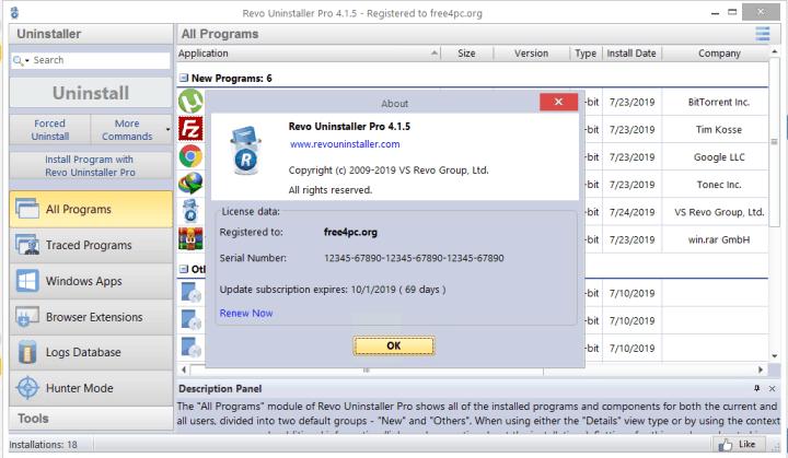 Revo Uninstaller Pro 4.1.5 Crack