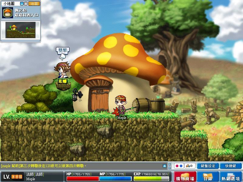 新楓之谷遊戲下載點 精靈遊俠 最新改版主程式