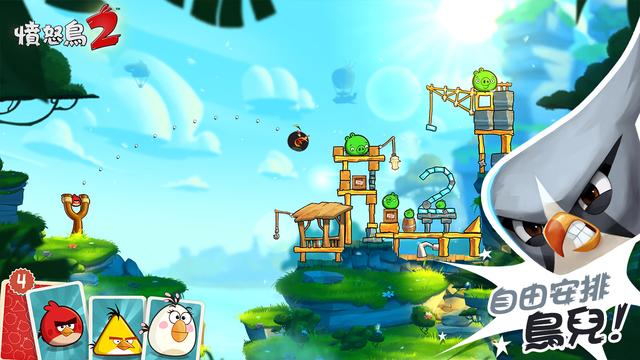 憤怒鳥再起…Angry Birds 2 代正式推出