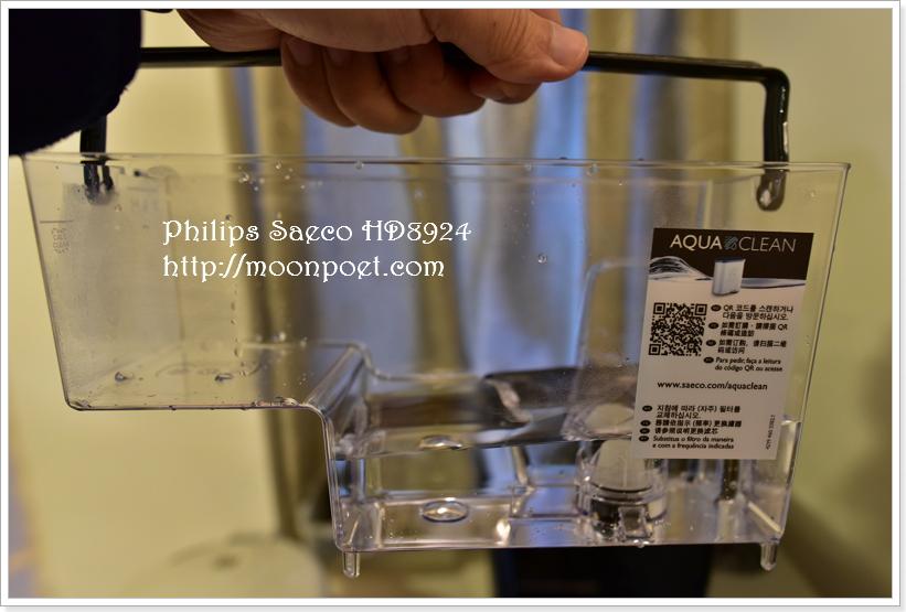 philip-saeco-hd8924-0009