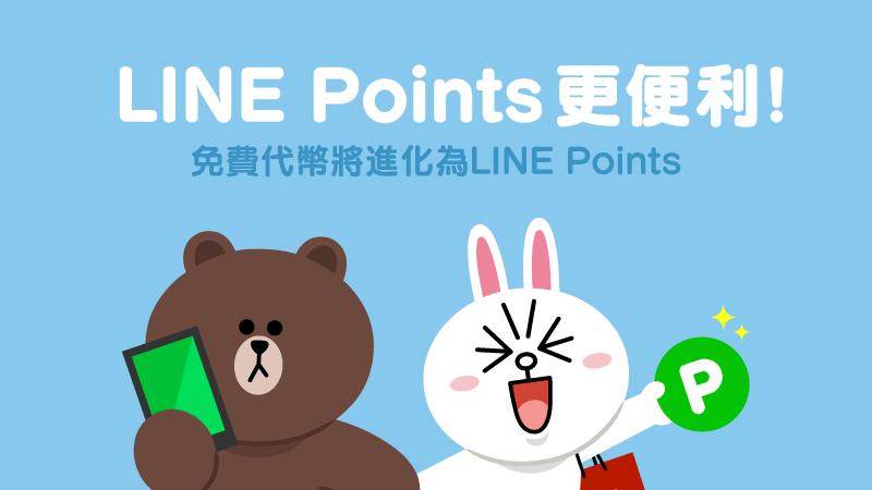 LINE Today金頭腦大挑戰 - 2/21~2/25