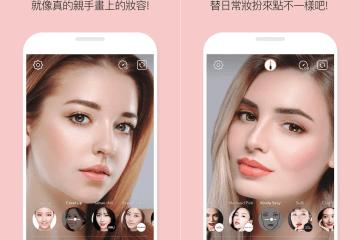 美妝相機app –  LOOKS 讓您素顏快速美顏上妝