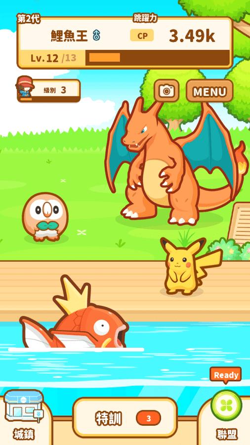 跳躍吧鯉魚王 正宗精靈寶可夢官方遊戲