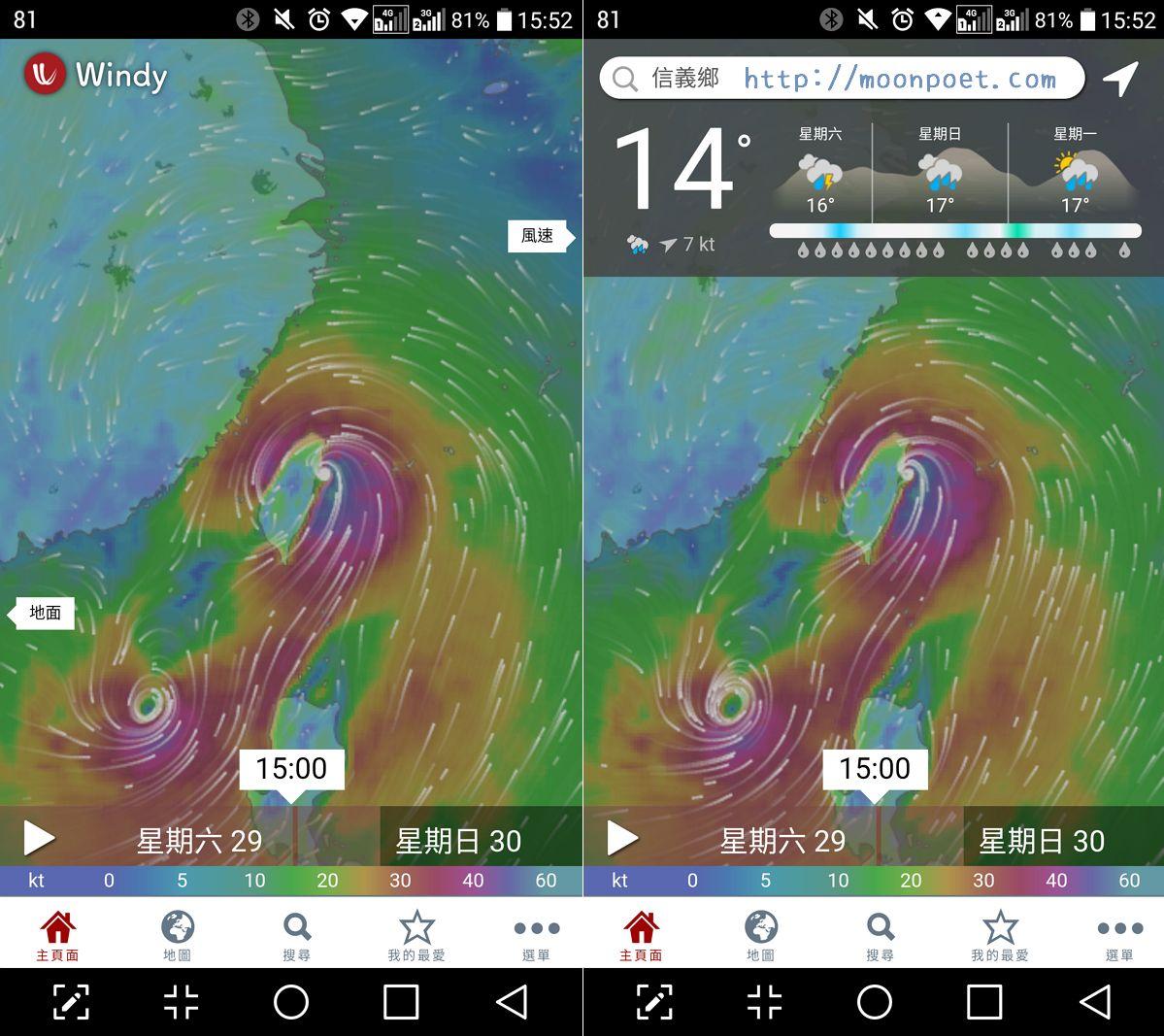 Windy APP 極美系氣象預報工具 用線條與色彩勾勒的氣象圖
