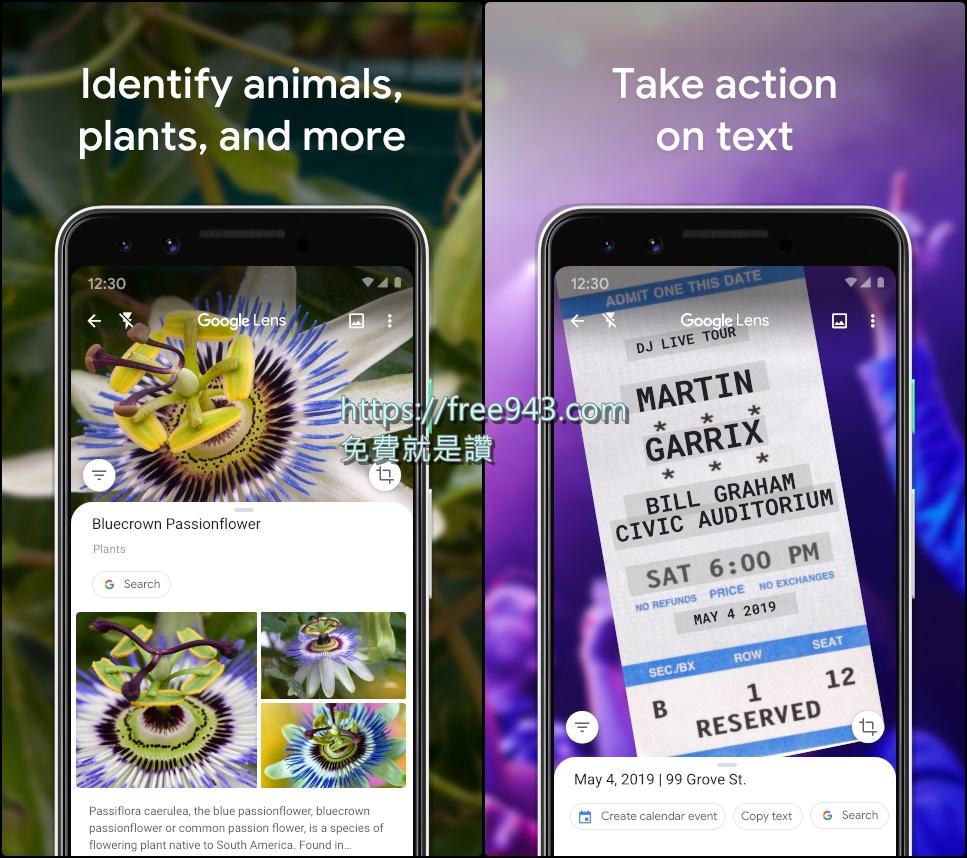 Google Lens 智慧鏡頭 掃描及翻譯文字、掃 QR Code、辨認動植物、尋找喜愛的物品樣式等