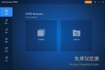 電腦備份軟體 AOMEI Backupper Standard 支援異機還原、同步資料夾、HDD複製到SSD