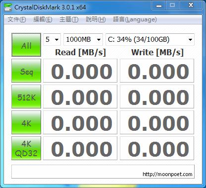 硬碟測試軟體工具 CrystalDiskMark 免安裝中文版