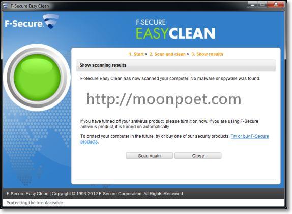 木馬掃毒程式繁體下載 F-Secure Easy Clean 1.2