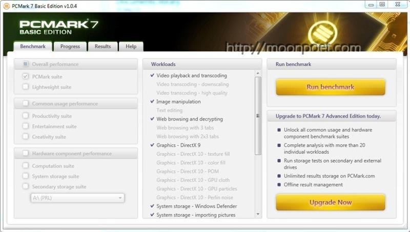 電腦測試軟體下載 PCMark 7