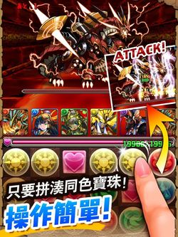 Puzzle_and_Dragons_4