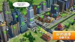 模擬城市下載中文版 – SimCity BuildIt for 平板app