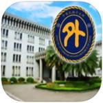 旅外國人急難救助管道 – 旅外救助指南 app