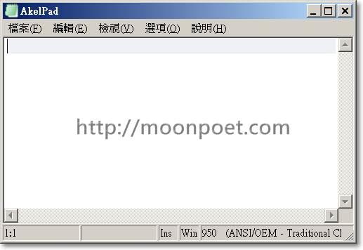 記事本軟體下載 AkelPad