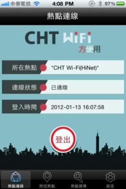 cht_wi-fi_3