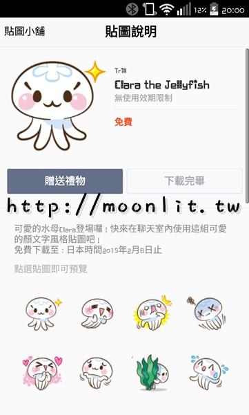 clara_the_jellyfish_3