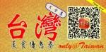 優惠券 app – 台灣美食優惠券大全集