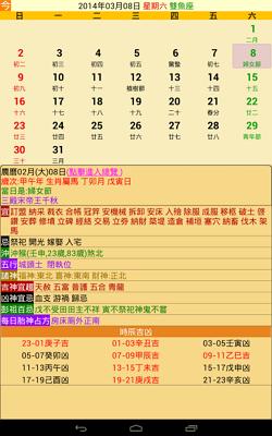 farmers.calendar_003