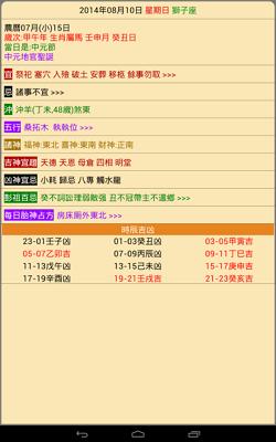 farmers.calendar_008