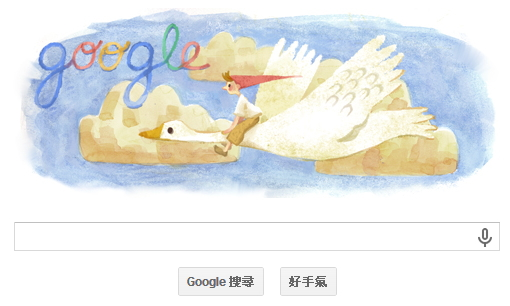 [Google Doodle]Selma Lagerlöf 騎鵝歷險記作者暨諾貝爾文學獎得主