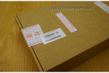 紅米機台灣版開箱 不管過了多久還是很飢餓的一隻手機