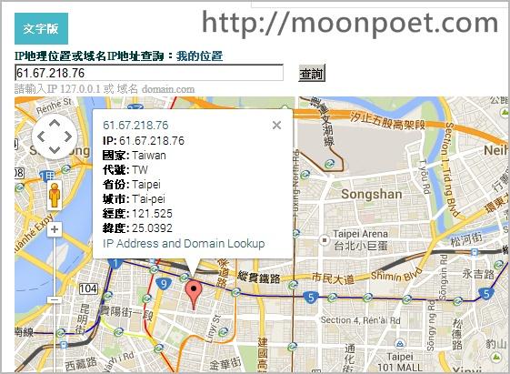 查ip位址所在地 | ip位置查詢系統