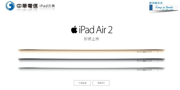 ipad_air_2_1