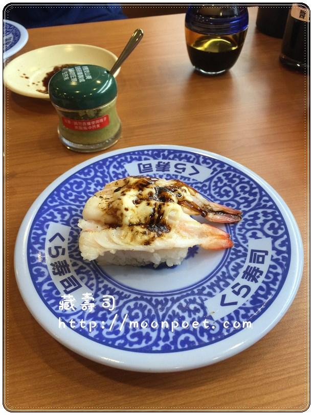kura_sushi_13